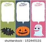 happy halloween card set with... | Shutterstock .eps vector #152445131