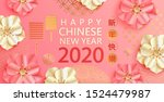 2020 chinese new year greeting... | Shutterstock .eps vector #1524479987