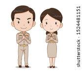cute couple cartoon of thai... | Shutterstock .eps vector #1524481151