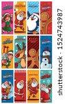 set of graphics for christmas...   Shutterstock .eps vector #1524743987