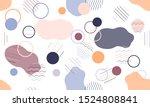 geometric modern abstract... | Shutterstock . vector #1524808841