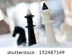 winter chess pieces on snow | Shutterstock . vector #152487149