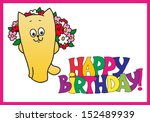 happy birthday card with a cat | Shutterstock .eps vector #152489939