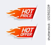 Hot Price and Hot Offer labels. Vector.