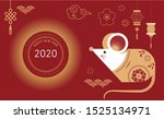 happy chinese new year design... | Shutterstock .eps vector #1525134971