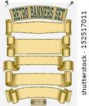 grunge ragged banners set | Shutterstock .eps vector #152517011
