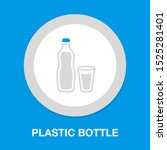 vector plastic water bottle ... | Shutterstock .eps vector #1525281401