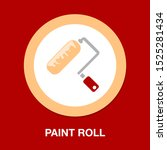 paint roll icon  vector paint... | Shutterstock .eps vector #1525281434