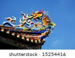 typical asian chinese temple... | Shutterstock . vector #15254416