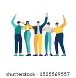 vector illustration  happy... | Shutterstock .eps vector #1525569557