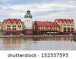 kaliningrad  russia   may 03 ... | Shutterstock . vector #152557595