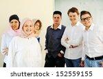 multi ethnic group of teenage... | Shutterstock . vector #152559155