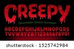 vector alphabet of dripping... | Shutterstock .eps vector #1525742984