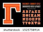 greek alphabet letters in... | Shutterstock .eps vector #1525758914