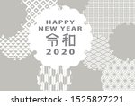 japanese new year's card in... | Shutterstock .eps vector #1525827221