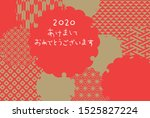japanese new year's card in... | Shutterstock .eps vector #1525827224