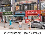 seoul  south korea   30 july ... | Shutterstock . vector #1525919891
