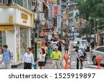 seoul  south korea   30 july ... | Shutterstock . vector #1525919897