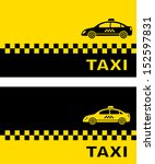 business cards with taxi car... | Shutterstock . vector #152597831