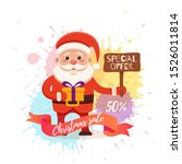 cartoon santa claus for your... | Shutterstock . vector #1526011814