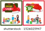 two christmas sale posters... | Shutterstock . vector #1526025947