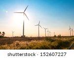 wind mills during bright summer ... | Shutterstock . vector #152607227