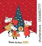 set new year and christmas... | Shutterstock .eps vector #1526081777