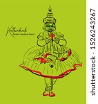 kathakali the indian classical... | Shutterstock .eps vector #1526243267