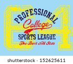 college sports design vector art | Shutterstock .eps vector #152625611