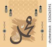 vector of mawlid al nabi al...   Shutterstock .eps vector #1526263541