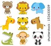 animal set | Shutterstock . vector #152633039