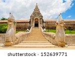 Arch Phra That Lampang Luang...