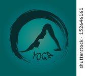 isolated yoga label with zen...   Shutterstock .eps vector #152646161