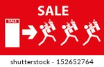 holiday sale vector banner | Shutterstock .eps vector #152652764