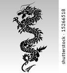 vector black dragon | Shutterstock .eps vector #15266518