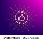 refresh like line icon.... | Shutterstock .eps vector #1526731331