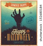 Stock vector halloween zombie party poster vector illustration 152680184