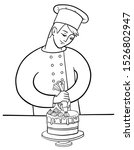 happy cook decorates a cake.... | Shutterstock .eps vector #1526802947