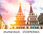 the state historical museum on... | Shutterstock . vector #1526965661