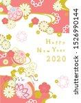 japanese pattern for new year's ...   Shutterstock .eps vector #1526990144
