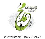arabic calligraphy islamic... | Shutterstock .eps vector #1527022877