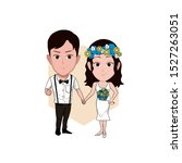 illustration of a pair of...   Shutterstock .eps vector #1527263051