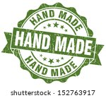 hand made grunge green stamp | Shutterstock . vector #152763917