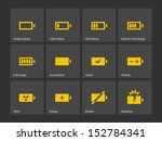 battery icons. vector...