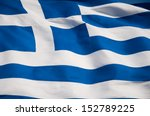 Greek Flag On Acropolis Of...