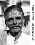 india  rajasthan  pushkar ... | Shutterstock . vector #152814869