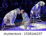 minsk  belarus   september 27 ...   Shutterstock . vector #1528166237