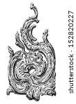 vintage decorative element | Shutterstock . vector #152820227