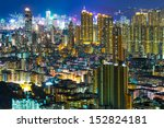 urban city in hong kong | Shutterstock . vector #152824181