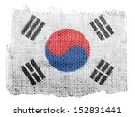 the south korea flag  piece of... | Shutterstock . vector #152831441